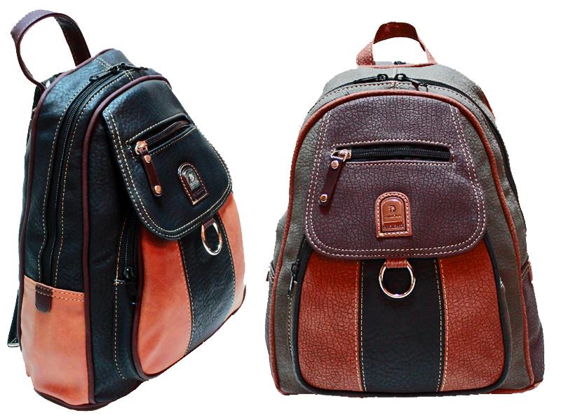 heiße Produkte bester Lieferant größte Auswahl Damen Leder City - Rucksack Freizeit Umhängetasche Schultertasche